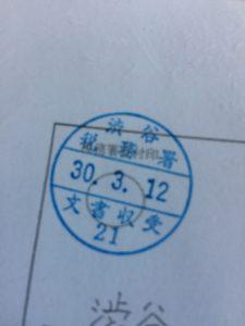 8AE8394B-E51F-4290-9EDF-DAD4B05608DD