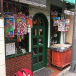子連れで楽しめる駄菓子屋さんが渋谷区幡ヶ谷にあります!