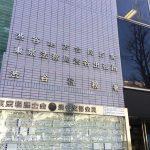 開業届を渋谷税務署に提出してきました。必要書類は2枚(と控え)だけ、費用もかからず、簡単でした。